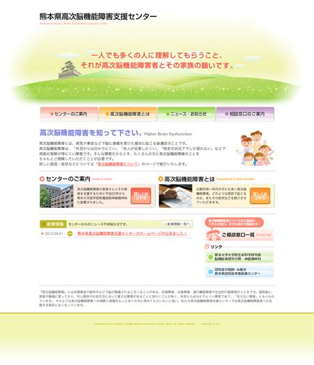 kouji_top.jpg